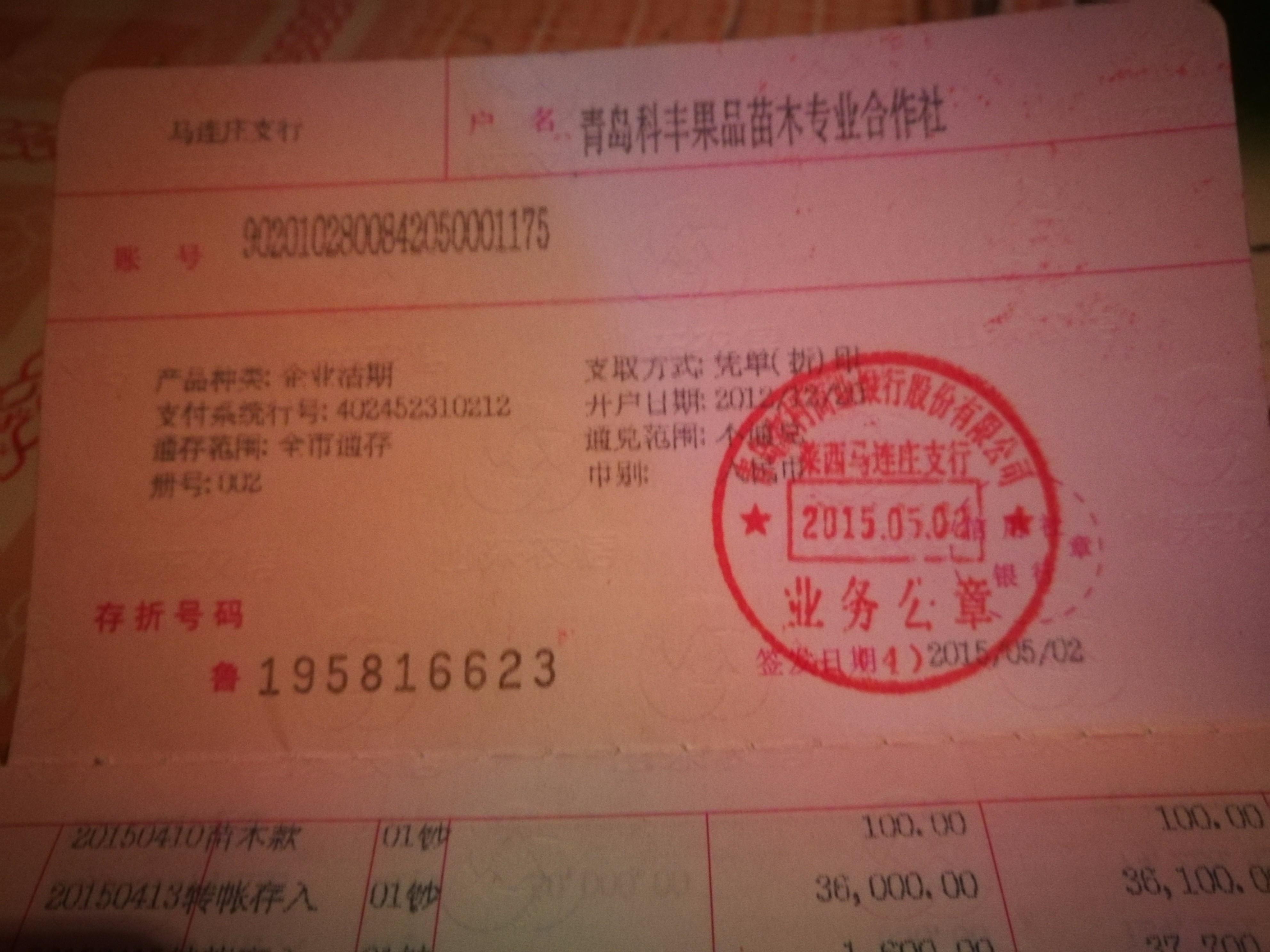 资质证书(图1)
